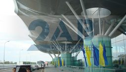kiev-havaalani-008